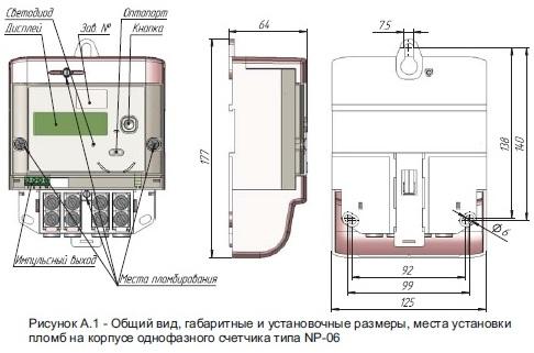 NP-06 TD MME.1F.1SM-U Teletec