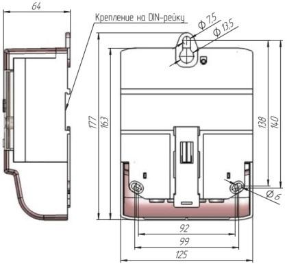 фото электросчетчик однофазный MTX1A10.DH.2Z0-CO4 Teletec