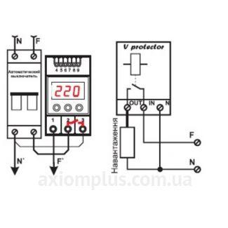 Схема подключения Реле напряжения V-protector Vp-63A DigiTOP
