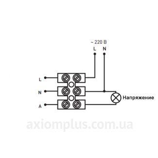 Схема подключения датчика E.Next e.sensor.pir.07.white