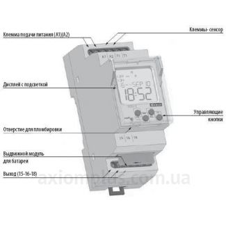 Внешние элементы сумеречного  SOU-2/230V