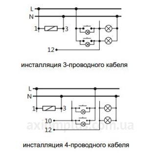 схема подключения EC/F&F AS-212