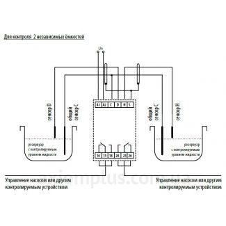 HRH-1 для контроля 2-х емкостей