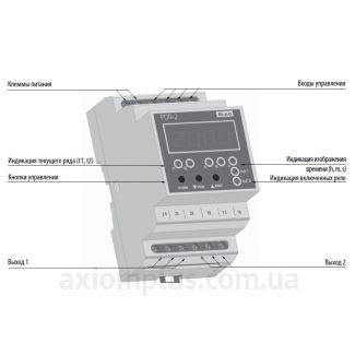 устройство реле времени PDR-2A/UNI