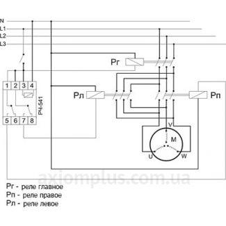 схема подключения реле времени РЧ-541
