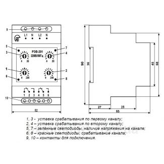 устройство реле времени РЭВ-201М