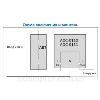 схема реле ADC-0110-40