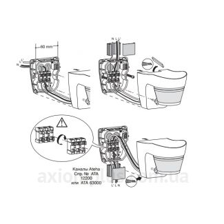 Схема подключения EE830
