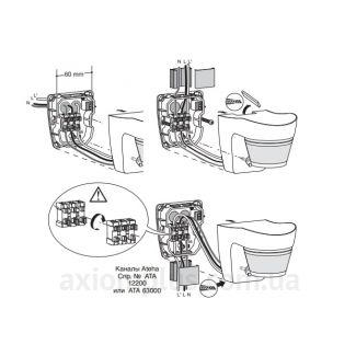 Схема подключения EE831