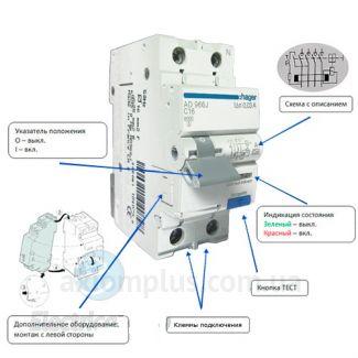 схема дифавтомата AC966J