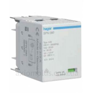 Hager SPN080N