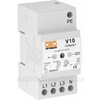 Bettermann V10 COMPACT-255