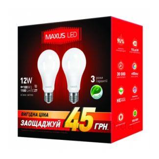 Изображение лампочки Maxus 2-335-01-А65