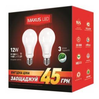 Изображение лампочки Maxus 2-336-01-А65