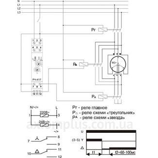 схема реле времени РЧ-417