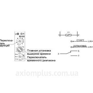 схема подключения реле РЧ-516