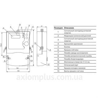 Схема и габариты NP-06 TD ME.3F.TxPD-U