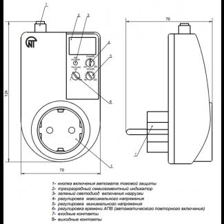 Конструкция реле РН-101М Volt Control