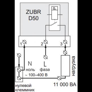 Схема подключения реле ZUBR D50