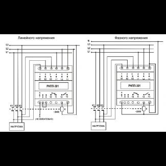 Схема подключения РНПП-301
