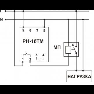 Схема подключения РН-16ТМ