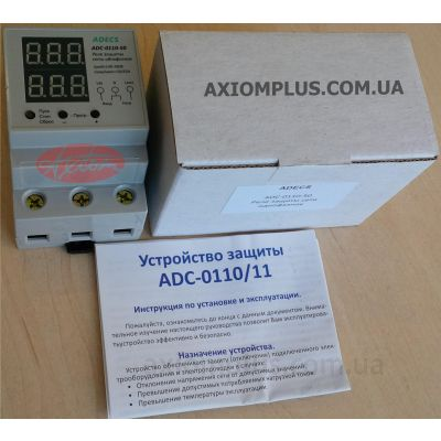 реле напряжения ADC-0110-50 фото упаковка