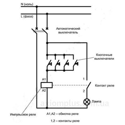 Схема подключения реле EPN520