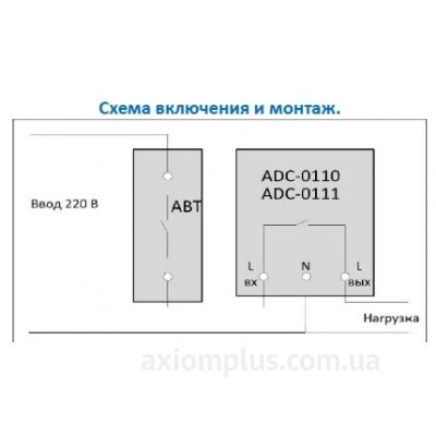 схема реле ADC-0110-50