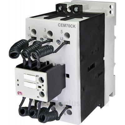 ETI CEM- 70CK.01 (4643815)