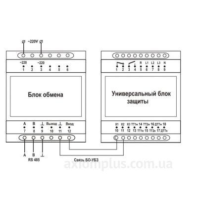 Схема подключения БО-01