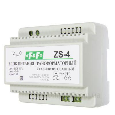 F&F ZS-4 24v