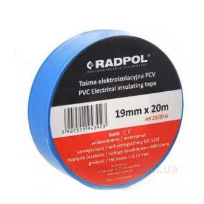Изолента синего цвета Radpol 0,13х19мм (AR 19/20-b)