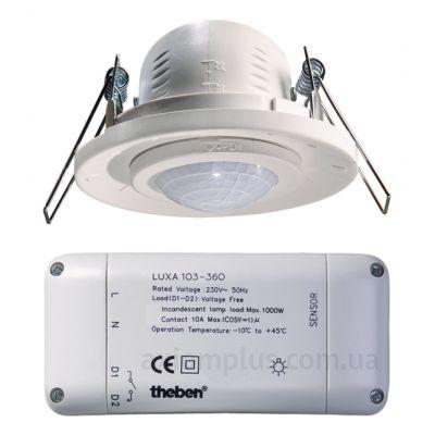 Датчик Theben LUXA 103-360 (Белый) фото