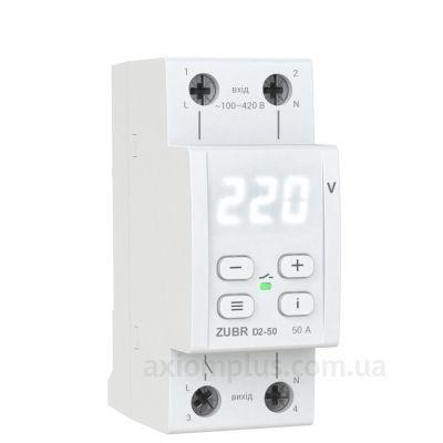 ZUBR D2-50