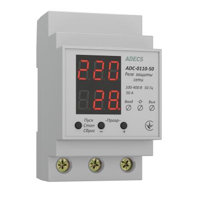 ADECS ADC-0110-50