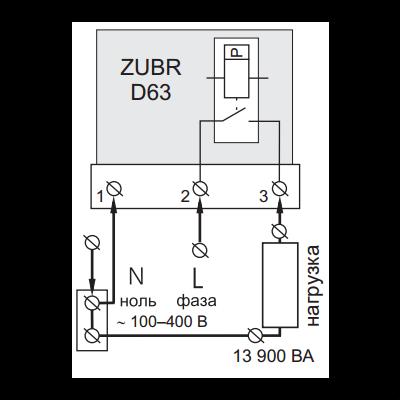 Схема подключения реле ZUBR D63