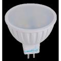 Светодиодная лампочка 5Вт LEDSTAR 4000К 220В, GU5.3