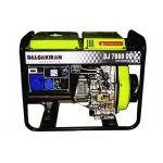Электрогенератор 7 кВт, Dalgakiran, DJ7000 DG-E