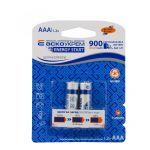 Батарейка NH-AAA900 ES (blister 2)