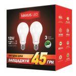 LED лампочка 2-LED-336-01 А65 12Вт Maxus (набор 2 шт.) 4100К, Е27