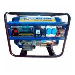 Бензиновый генератор WPG8000, Werk 6,5кВт