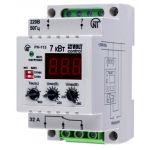 Реле напряжения Volt Control РН-113