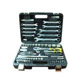 Универсальный набор из 82 строительных инструментов «Сталь»