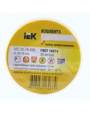 UIZ-20-10-K05