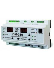ОМ-310