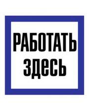 YPC20-RABZD-2-010