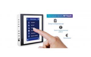 iNELS RF Control - автоматизация управления домом